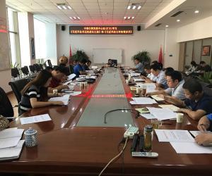 中部引黄建管局党委召开中心组(扩大)专题会议 学习《习近平总书记的成长之路》和《习近平的七年知青岁月》