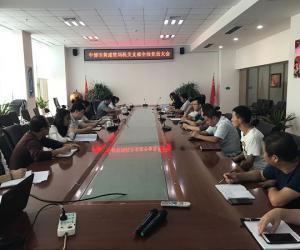 山西省中部引黄工程建设管理局机关支部委员会委员选举圆满成功