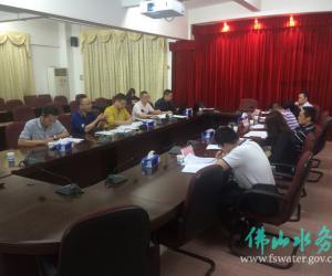 市海绵办组织召开海绵城市建设工作会议