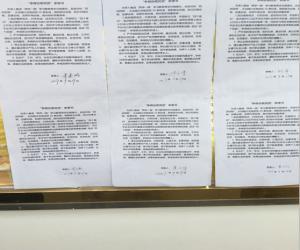 """南昌市水土保持委员会办公室开展""""争做合格党员""""承诺践诺行动"""