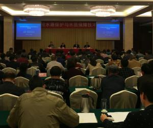 全国农村饮用水源保护与水质保障技术培训班在南昌举办