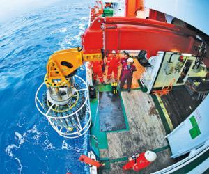 重点调查中东太平洋深海环境