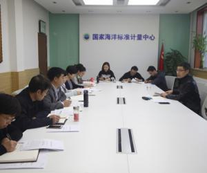 ——标准计量中心召开支部书记扩大会议