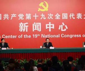 """【全纪录】十九大""""践行绿色发展理念 建设美丽中国""""记者会"""