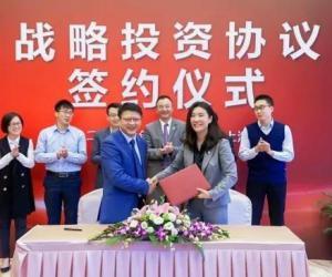 博元生态与上海水源地签署战略投资协议