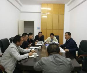 市水务局研究部署平江抽水蓄能电站移民安置有关工作