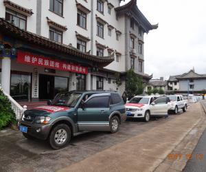 楚雄分局举行水情应急监测演练