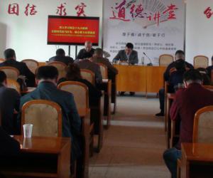 自贡市双溪水库管理处召开学习宣传贯彻十九大精神动员会