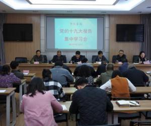市水务局召开2017年度第六次党委中心组(扩大)学习会