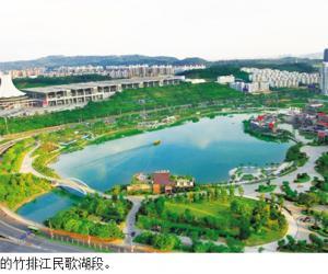 推进水生态文明建设 打造人水和谐水美之城