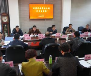 市水务局党组召开巡察整改专题民主生活会