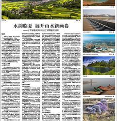 中央媒体专题宣传临夏州水生态文明建设成就