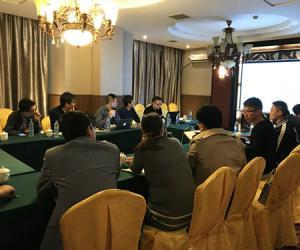 协会召开渔业互保系统业务培训会