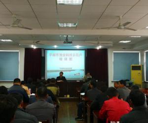 平湖市举办渔业科技示范户培训班