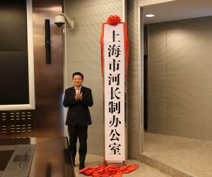 时光辉副市长赴市水务局、市海洋局调研