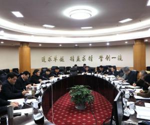 卢纯参加三峡集团流域枢纽管理局2017年度领导班子民主生活会
