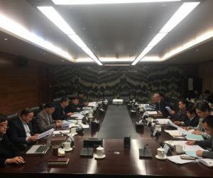 中国三峡集团召开履行社会责任工作领导小组会暨三峡集团公益基金会第一届理事会第四次会议