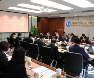 三峡资本公司召开第一次股东会暨一届一次董事会、监事会