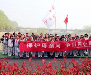 处团委牵手淮安市小学生参观水利系统党建馆推进河长制
