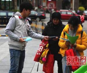 """凤凰新闻、今日头条、东南网:莆田结合""""三·八""""妇女节开展河长制宣传活动"""