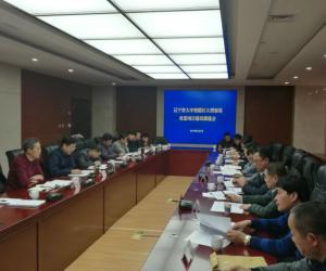 省水利厅召开全省大中型灌区、大型泵站改造项目建设推进会