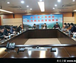 区水利局召开党委(扩大)会议部署当前重点工作