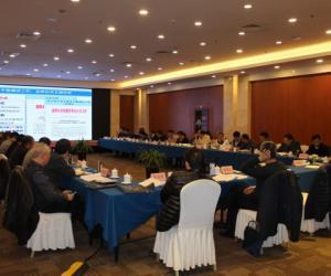 全省水资源管理工作会议在淄博召开
