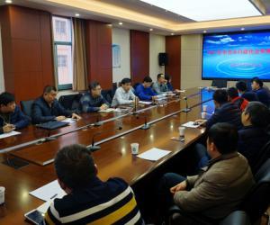 市水利与渔业局召开了2017年全市水行政执法案卷评查会议