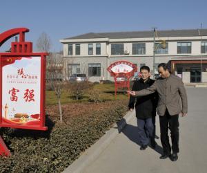 市自来水公司与上湖村开展结对帮扶共建工作