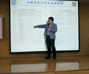 省水利厅在厦门国家会计学院举办政府会计制度培训