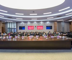 2018年全省水利党风廉政建设工作会议召开