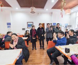 """贵州省水利厅举行迎新春""""温馨大家庭 巧手包饺子""""比赛"""