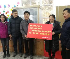 省水利厅机关第七支部春节前走访慰问贫困户