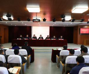 区水务局(海洋局)召开2018年工作会议暨党风廉政建设会议