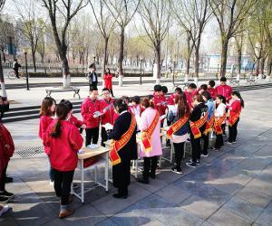 山西省中部引黄工程建设管理局开展 世界水日中国水周主题活动