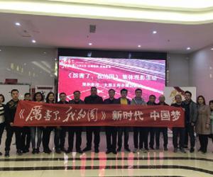 山西省中部引黄工程建设管理局机关支部开展主题党日活动