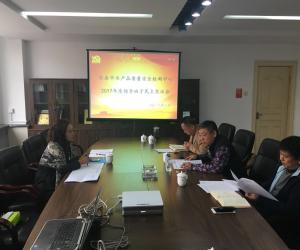 长春市水产品质量安全检测中心召开2017年度民主生活会