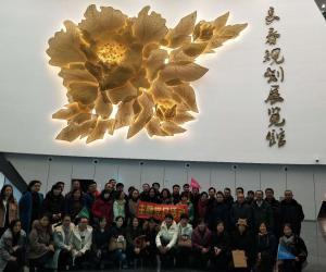 长春市水利规划研究院开展主题党日活动