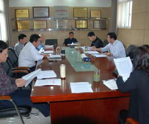 工程局党委中心组学习中央领导同志重要讲话精神