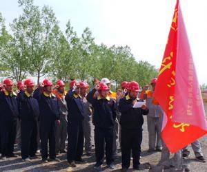 引黄工程邯郸河南两项目部举行青年突击队授旗仪式