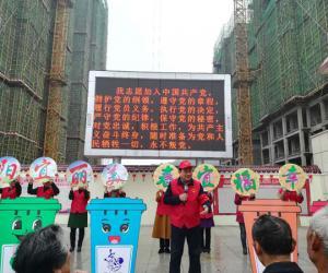市水利局:垃圾分类宣传进社区