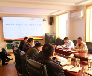李春滨副区长赴区水务局调研指导工作