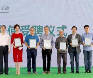 铁汉生态助力深圳创建国家森林城市