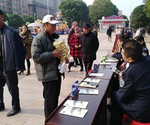 澧县水利局开展水法律法规宣传活动