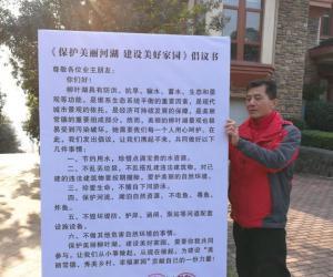 市水利局积极部署柳叶湖河道沿线土建工程自行拆除行动宣传工作