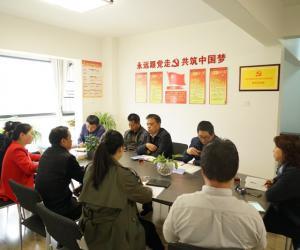 省委组织部组织三处处长雷洋一行到云南省水利工程行业协会调研党建工作