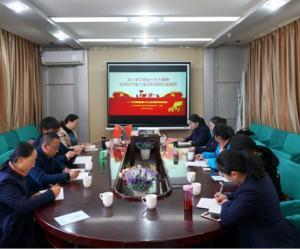中共云南省水利工程行业协会支部举行专题党课宣传贯彻党的十九大精神
