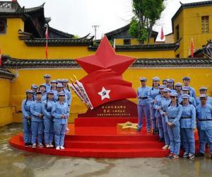 云水协组织开展爱国主义教育活动