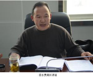 昭通分局向纵深推进水文改革发展大讨论