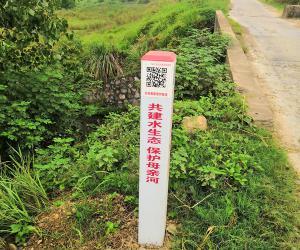 枝江市水利局完成入河口标示桩检查工作